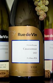 Chardonnay Colline d'Or シャルドネ コリーヌドール/(白ワイン)