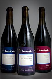 Deux Robes Violettes ドゥー・ローブ・ヴィオレット/(赤ワイン)