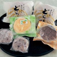 北沢製菓店