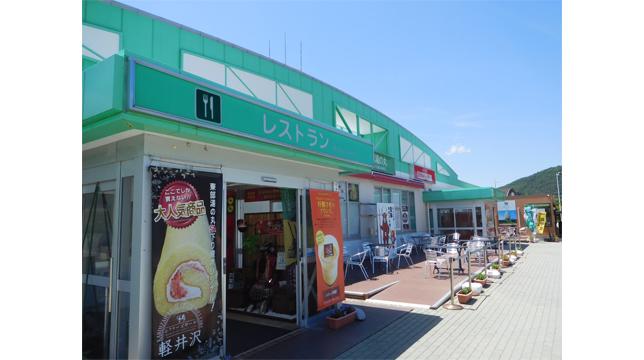 yunomaruSA