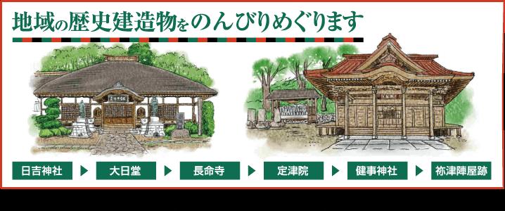 tour2018_kabuki_option