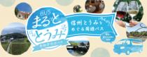 mv_bus2019