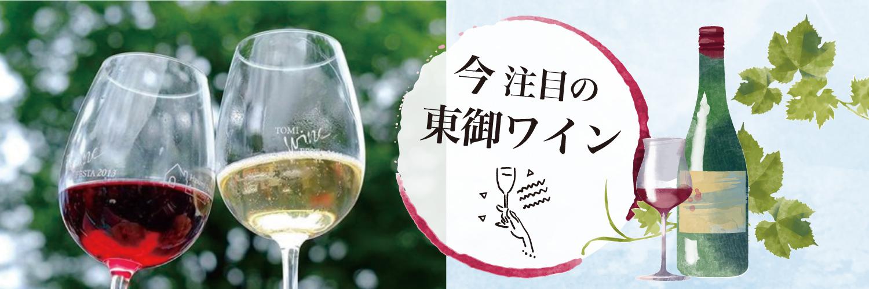 mv-wine