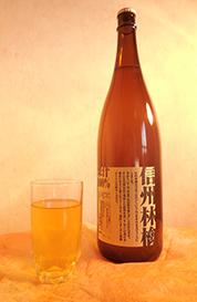 100%りんごジュース(国産)
