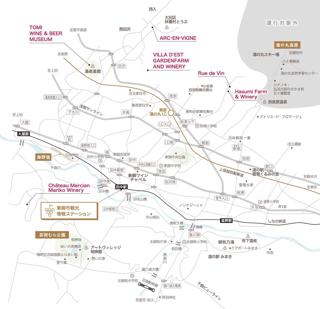 ワインタクシーマップ
