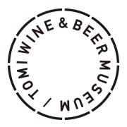 ワイン&ビアミュージアム(湯楽里館)
