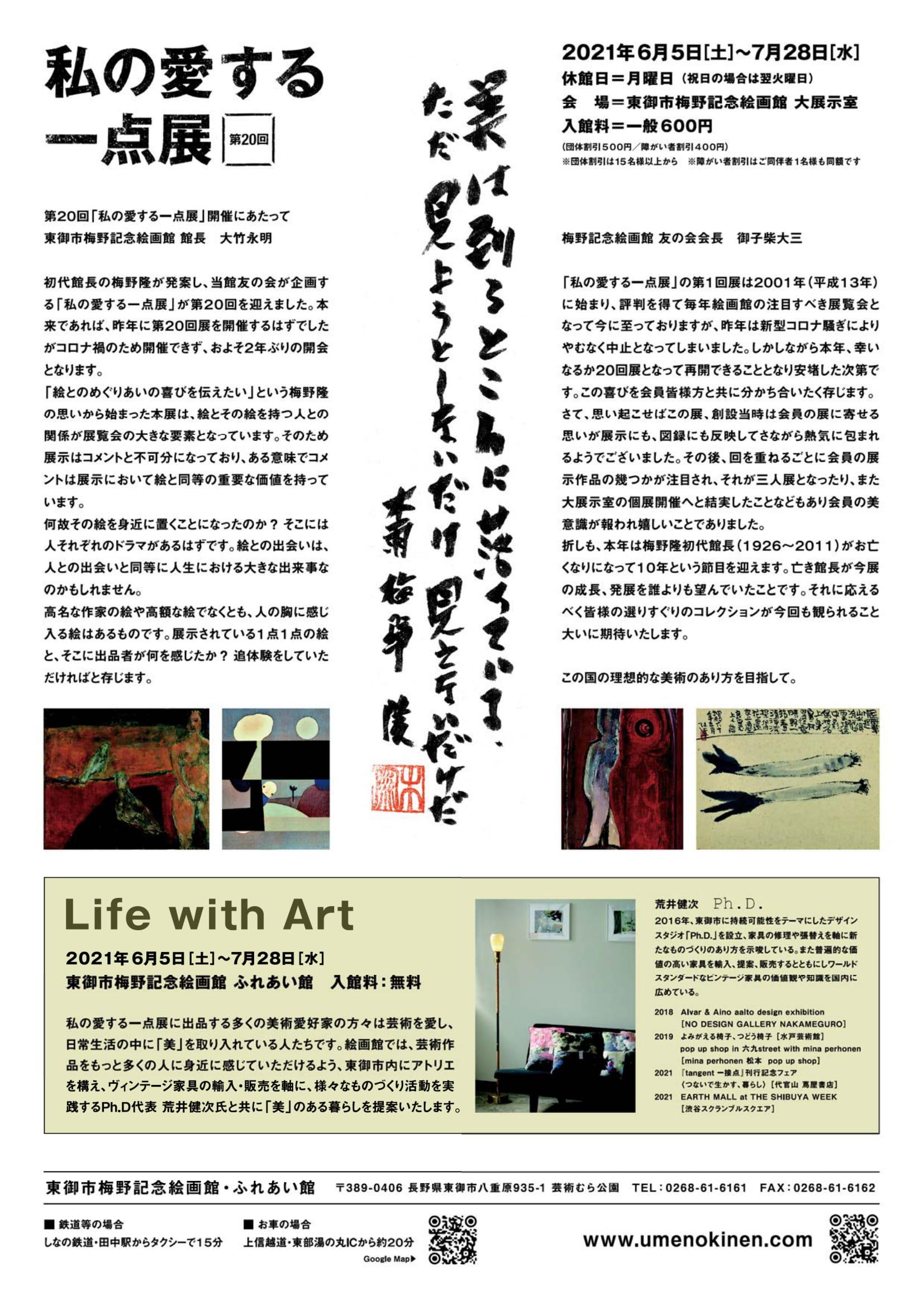 20th_1ten_Brochure-2